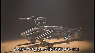 Bow Wow Orgasm Machine